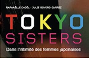 Mountgrange Heritage Our Friends - Arts & Literature - Tokyo Sisters