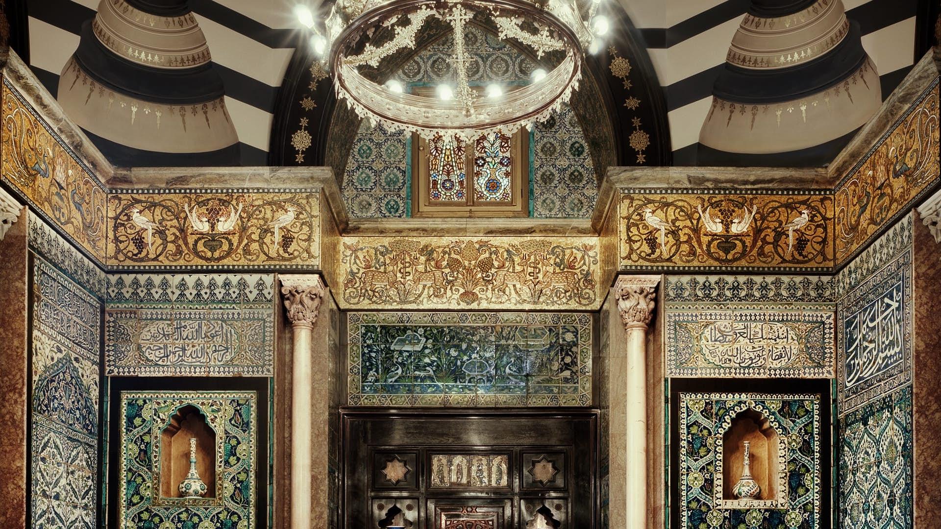 Arab Hall - Leighton House Museum