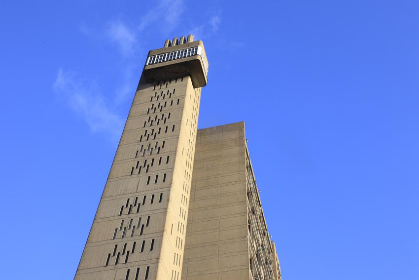 Treellick Tower