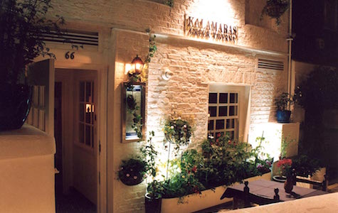 Going Out - Greek Restaurants - Kalamaras